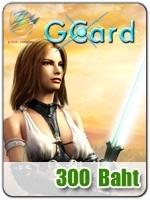 224_Gcard300.jpg