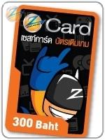 276_Zest_Card_300_Baht.jpeg