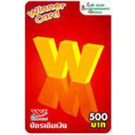 298_winner500a.jpg