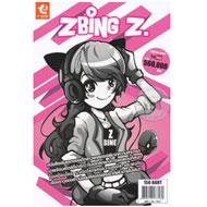 380_zbing_v1.jpg